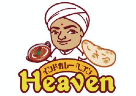 インドカレーヘブン
